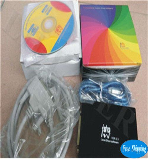 IShow V2.3 PC Laser Software