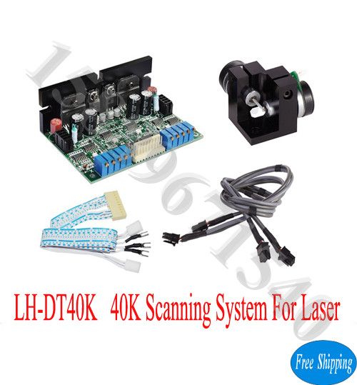 Free Shipping 40Kpps Dragon&Tiger Scanning System