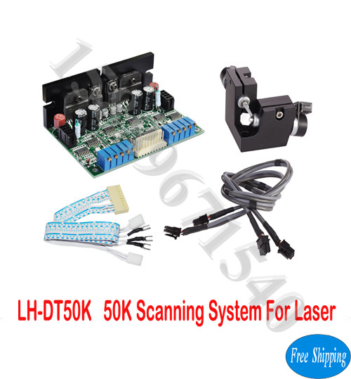 Free Shipping 400nm-700nm DT50Kpps scanning Galvo system