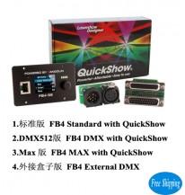 Free Shipping Pangolin Quickshow FB4 Laser Software