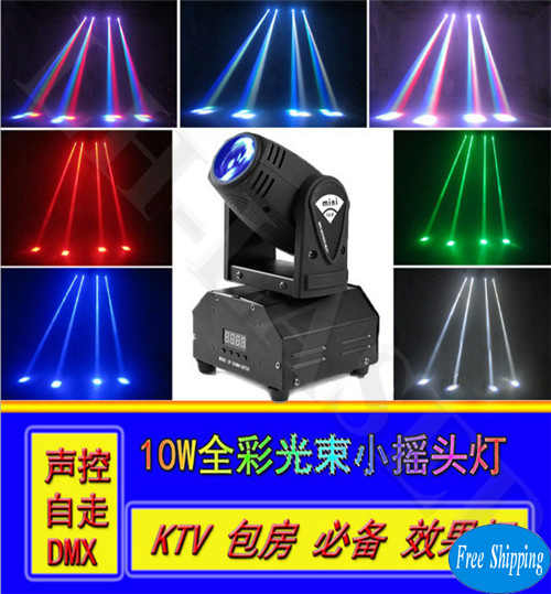 Free Shipping 10W Mini Beam LED Stage Moving Head Lights