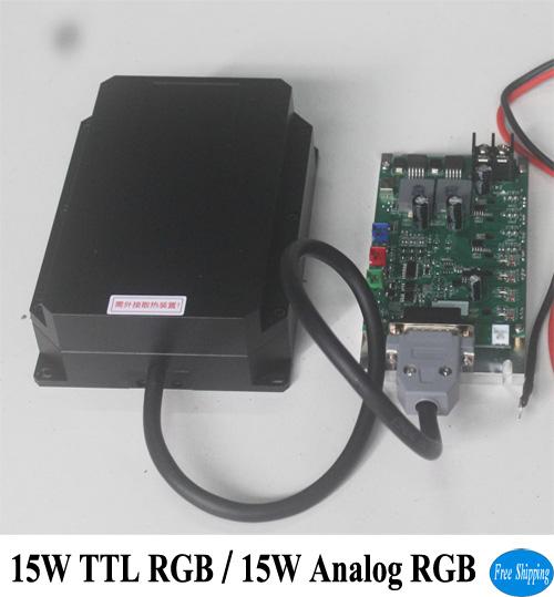 Free Shipping 15W Analog Modulation RGB stage laser modules