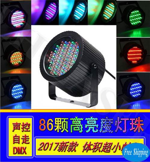 Free Shipping 86 Bead mini LED Strobe Colorful par lights