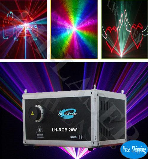 20W Wide Angle Lens Laser Light