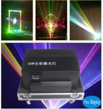 Free Shipping 30W IP65 Waterproof RGB Laser