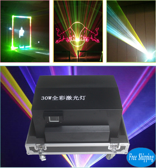 Free Shipping 30W IP65 Waterproof RGB Laser