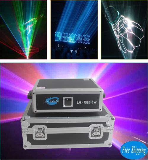 8000mw RGB Disco Laser Projector