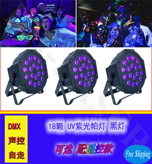 Free Shipping 18Pcs*2W Remote UV LED Par Disco Lighting