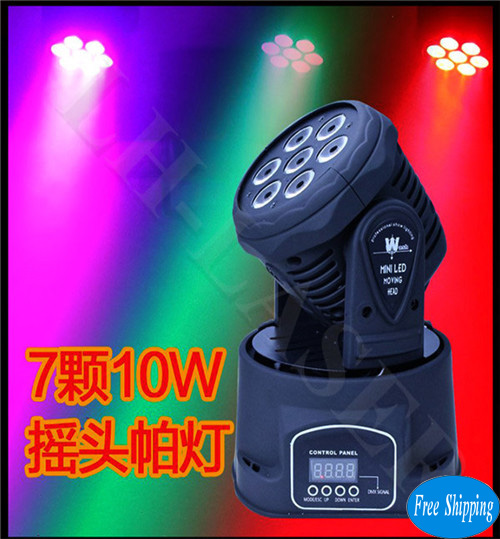 Free Shipping 7Pcs*10W LED Moving Head Lights