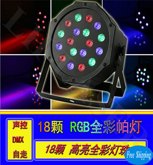 Free Shipping 18Pcs/36Pcs*1W LED Par Stobe Lighting